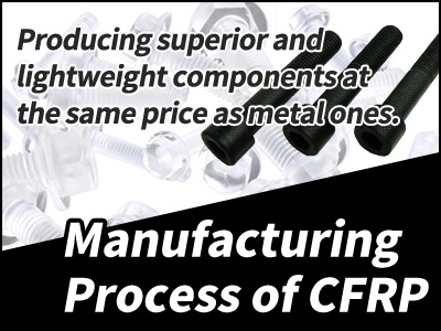 Reproducing an enhanced and lightweight component at the same price(cfrp)